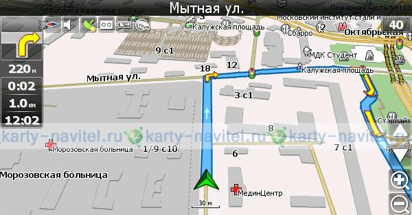 Скачать карту москвы для кпк бесплатно навител